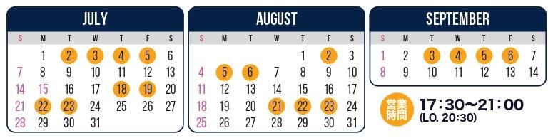 2019ビアカレンダー