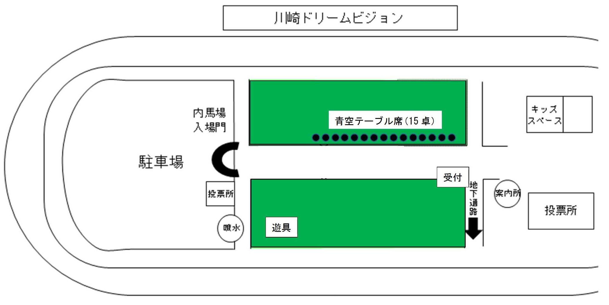 レイアウト図(トリミング)