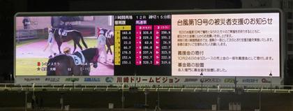 20191020_支援競走(リリース用加工済)
