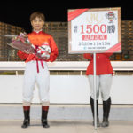 山崎誠士騎手1,500勝達成