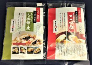 会津の郷土料理「こづゆ」「きくらげのまぜご飯の素」