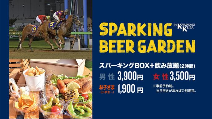 beer_0626_2