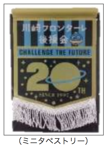 20160720-3