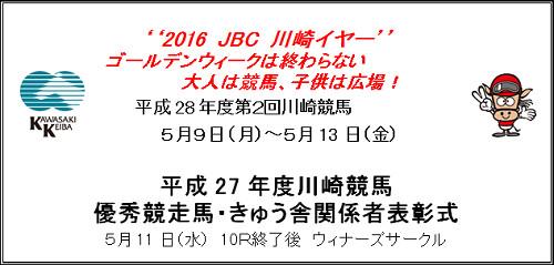 201601_00_0b