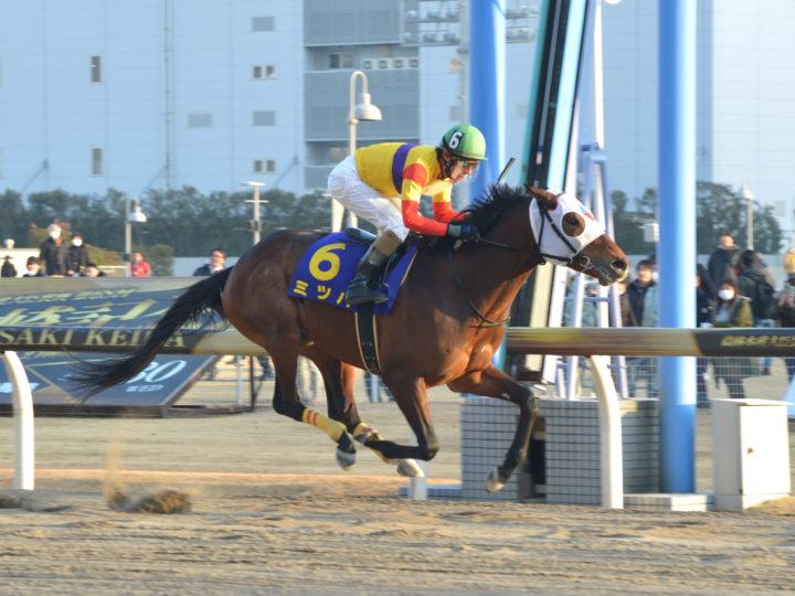 第69回 川崎記念(JpnI)