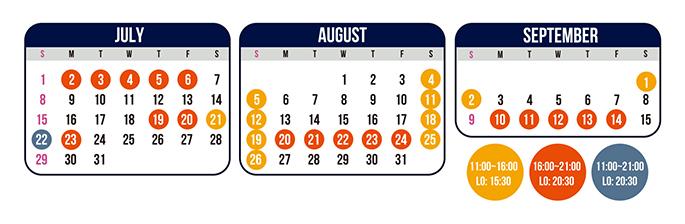 beergarden_schedule-